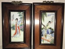 Chinese Porcelain Tile Plaques Signed In Wood Frame Hand-Painted Pair