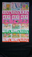 New Japanese Textbooks Kanji workbook Elementary School 1 year to 6 year other