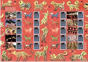 GB 2017 SMILER SHEET LS109 LUNAR NEW YEAR THE DOG MINT