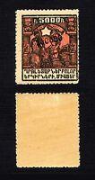Armenia, 1922, SC 330, mint. a9356