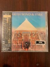 """EARTH, WIND & FIRE """"All 'N' All"""" JAPAN 24k Gold Cd (not MFSL, Not DCC) Brand New"""