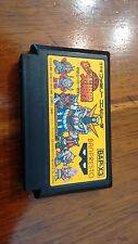 SD Battle Oozumou: Heisei Hero Basho (Famicom / NES) *Japanese*
