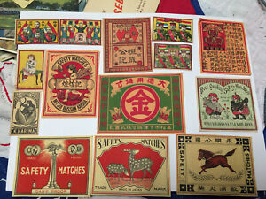 Lot # 41 China and/ or Japan Matchbox Mostly Packet Labels about 100 Years Old