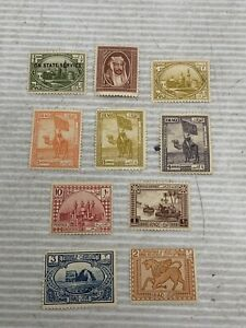 Miscellaneous Iraq Stamps