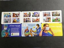 FRANCE 2020, CARNET timbres AUTOADHESIFS TOUS ENGAGES', HOPITAUX, neuf**, MNH