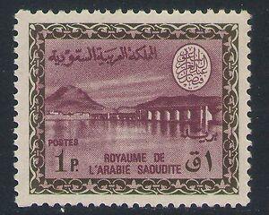 Saudi Arabia Wadi Hanifa Dam King Faisal Cartouche 1P Unwmk 1966-76 SC#393 MNH