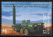 Russian SS-1 SCUD-B Mobile Ballistic Missile Launcher Stamp (1990 Iraq Gulf War)