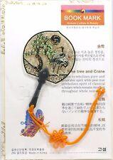 Traditional Korean reader Metal Bookmark - fine tree and crane