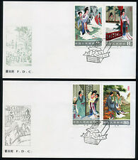 China PRC 1983' T82 The West Chamber Cpt Set FDCs