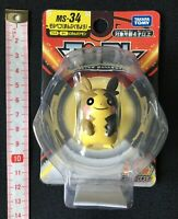 TAKARA TOMY Pokemon Moncolle Morpeko Figure MS-34 from Japan