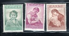 #RAB1 #RAB2  GREECE  STAMPS MINT HINGED LOT  16957