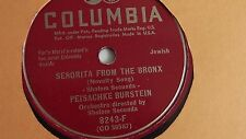 Jewish Yiddish 78rpm –   Peisachke Burstein– Columbia #8243-F Hotza Mama
