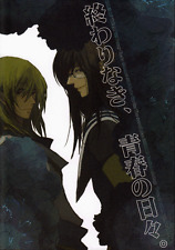 Tales of the Abyss Doujinshi Peony x Jade Days of Youth without the end meria go