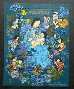 Mongolia International Decade For Women 1981 Flower Rose Bird Butterfly (ms MNH