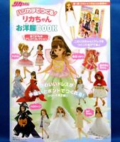 Licca-chan Handmade Clothes by Handkerchief - Dress /Japanese Doll Book New!