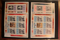 LOT STAMPS LONDON 1980 S/S ANTIGUA MNH** (F106775)