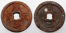 CHINA -ANHUII 1196 QING YUAN TONG BAO, TONG ER 2 CASH HIERRO 7.6g HARTILL 17.438