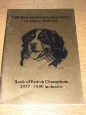 More details for rare dog book bernese mountain dog book of champions 1977-1990 limited edition
