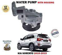 Para Kia Sorento 2.2 Crdi D4HB 2010- > Bomba de Agua Nueva + Viviendas Completo