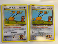 2x Imakuni?'s Doduo 112/108 Evolutions Secret Rare Near Mint