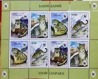 New Tajikistan 2019 WWF - Snow Leopard M/S