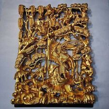 More details for antique chinese gilt warfield 3d wood carving panel
