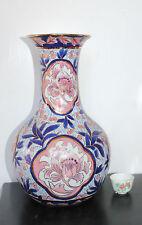 A Superb 30cm Chinese/Japanese Satsuma Foliage Gold Gilt Bulb Vase