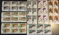 Russia USSR 1967 3371 - 3377 Used Block Of 6 6k Slight Tear Middle