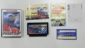 Final Lap (Boxed) Famicom NES Japan Import Used SAME DAY FREE SHIPPING