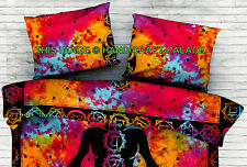 Meditation Tie & Dye Cotton Pillow Cover Indian Handmade Cushion Cover 28*18""