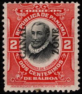 Canal Zone - 1909 - 2 Cents Cordoba Panama Issue w Type I Overprint # 32 Mint
