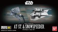 Bandai Star Wars Vehicle Model 008 AT-ST & Snowspeeder Model Kit Sealed New