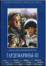 GARDEMARINY 3 RUSSIAN ACTION HISTORY MELODRAMA BRAND NEW DVD NTSC