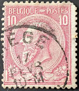 Stamp Belgium SG71 1884 10c King Leopold II Used