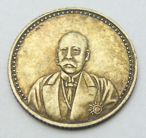 CHINA YUNNAN 5 CENTS 1914 SHIKAI EMPEROR & CROSSED FLAGS OLD SILVER COIN