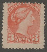 Canada 1890s 3c small queen Scott #41 VG centering Mint never hinged