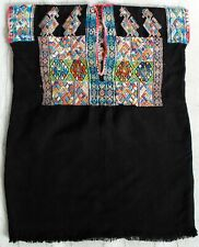 Hand Loomed Guatemalan Huipil Traditional Children's Colorful Diamonds & Birds