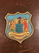 Vintage New Jersey State Seal Crest Shield Plaque Painted Cast Iron Metal