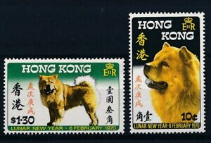 [54930] Hong-Kong 1970 Dogs good set MNH Very Fine stamps $100