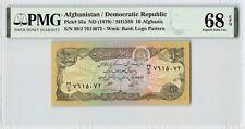 Afghanistan ND (1979) / SH1358 P-55a PMG Superb Gem UNC 68 EPQ 10 Afghanis