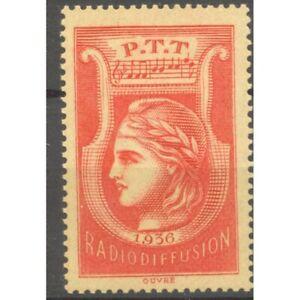 FRANCE RADIODIFFUSION 1936 YVERT 2 NEUF