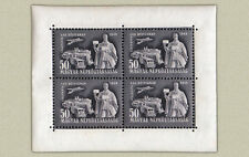 Hungary 1949. Stampday wonderful complete sheet MNH (**) Michel: 50 EUR