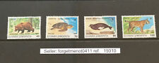 Gorgeous Collection of 4 Greece Mint Stamps for Animals