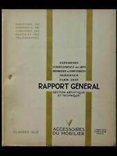 EXPOSITION ARTS DECORATIFS 1925 - RAPPORT GENERAL- VOL. V - ACCESSOIRES MOBILIER