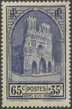 """FRANCE #B74: MNH """"Reims Cathedral"""" issue with surtax"""