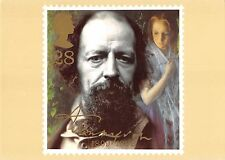 BT3556 tennyson portarait stamps