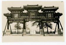 1920s Vintage Photograph China Peking Peiping Summer Palace Painted Arch Photo
