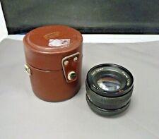 Carl Zeiss Planar T* f/1.7 50mm Lens (read description)