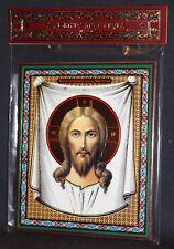 "Orthodox Icon The Holy Face of Jesus Christ 4""x5"" Нерукотворный образ Спаситель"