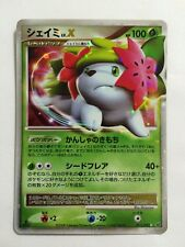 Pokemon: Japanese Shaymin Lvl X Holo Rare 1st Ed Galactic Conquest Excellent+